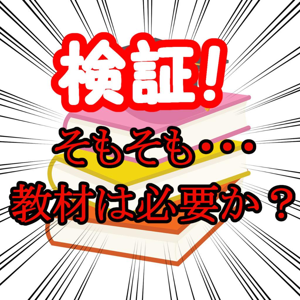 アダルトアフィリエイトで最初の1万円を稼ぐ!